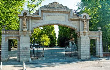 Maksimir Park Entrance