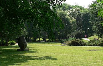 Ribnjak Park Zagreb